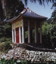 Chinese Pagoda at Avery Island